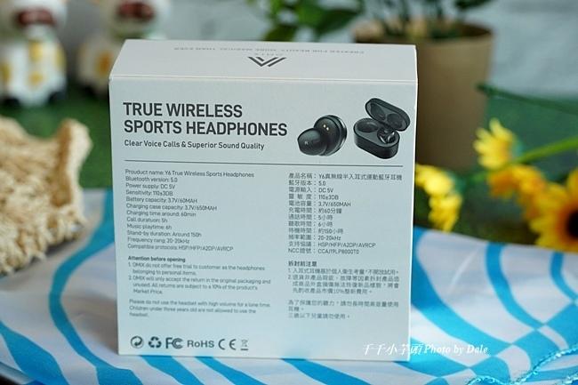 【OMIX】Y6真無線藍牙耳機4.JPG