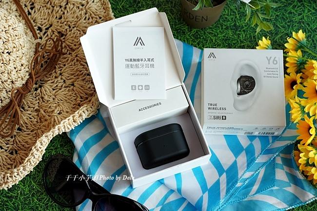 【OMIX】Y6真無線藍牙耳機6.JPG