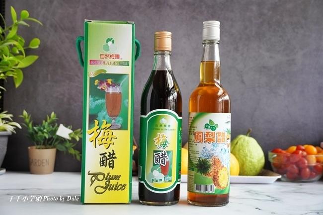 承豐善澤梅子醋1.JPG