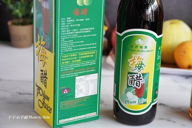 承豐善澤梅子醋3.JPG