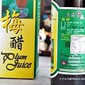 承豐善澤梅子醋2.JPG