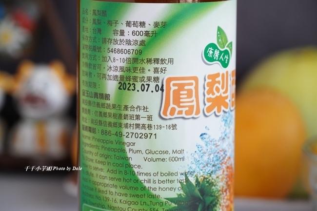 承豐善澤鳳梨醋2.JPG