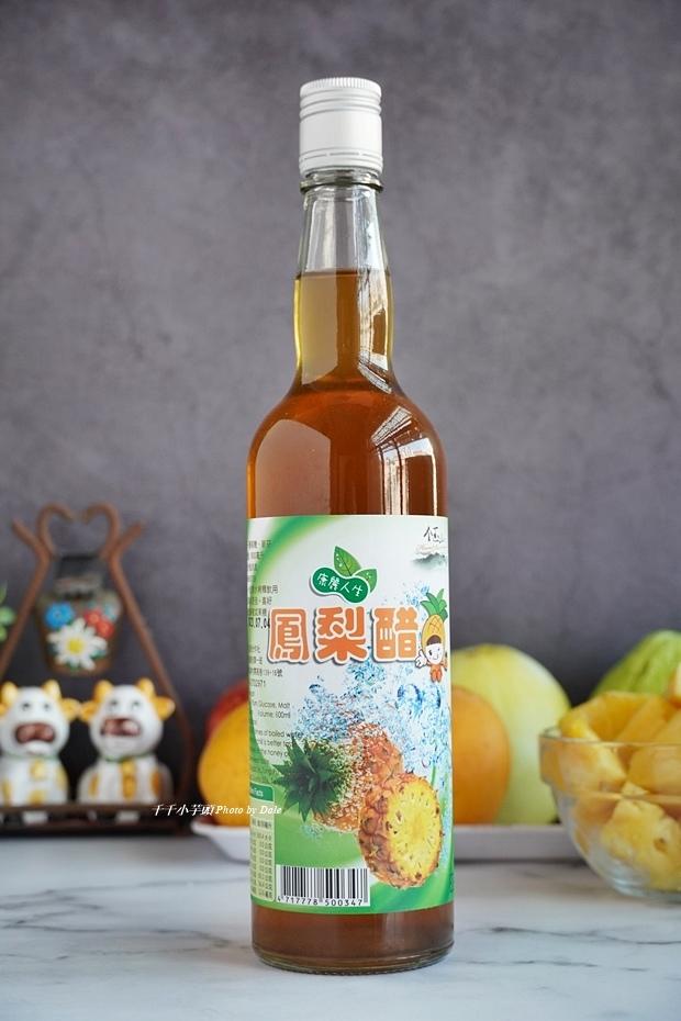 承豐善澤鳳梨醋1.JPG