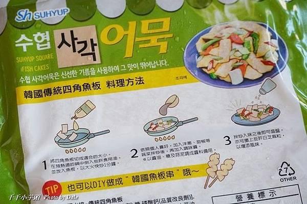 韓國正安泡菜5.JPG