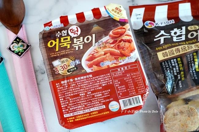 韓國正安泡菜20.JPG