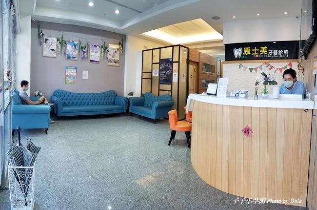 康士美牙醫診所2.jpg