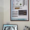 康士美牙醫診所9-1.JPG