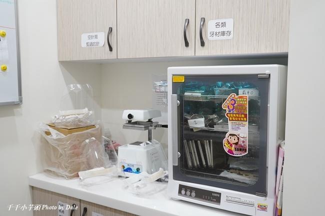 康士美牙醫診所18.JPG