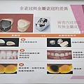 康士美牙醫診所26.JPG