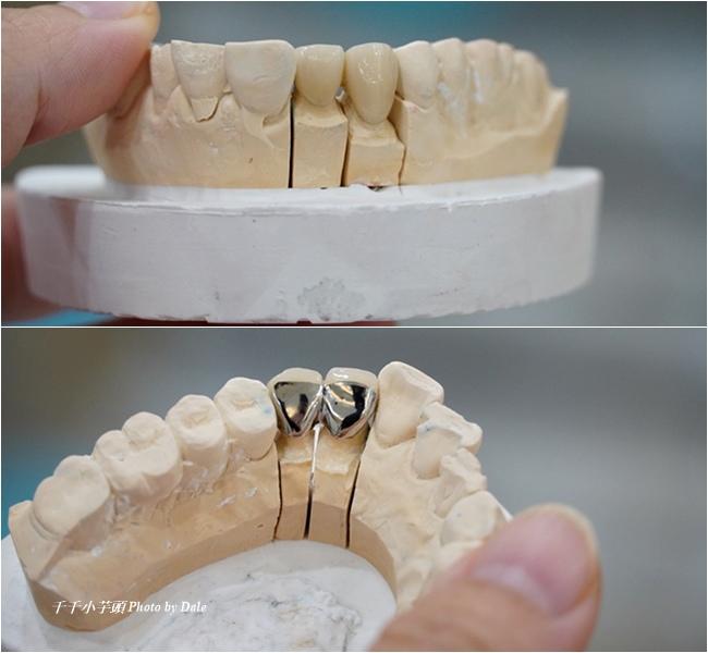 康士美牙醫診所27.jpg