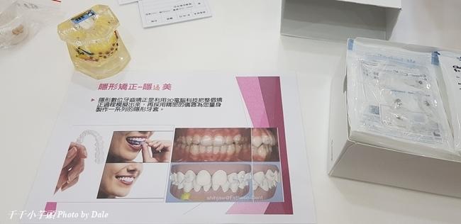 康士美牙醫診所32.jpg