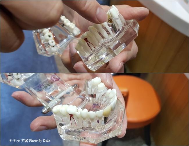 康士美牙醫診所33.jpg