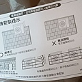華菱冷氣4.JPG