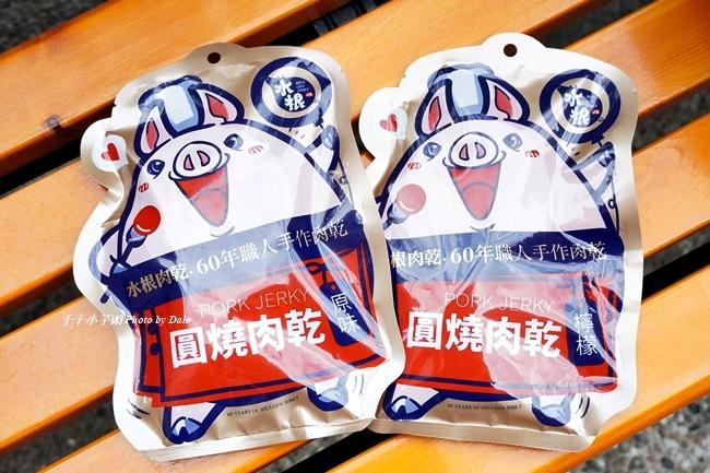 水根肉乾4.JPG