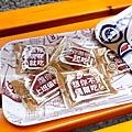 水根肉乾5.JPG