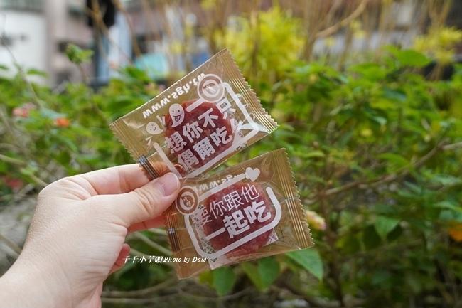 水根肉乾7.JPG