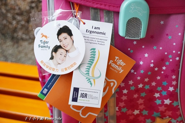 Tiger Family兒童護脊書包9.JPG