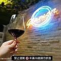 格萊姆餐酒館紅酒5.JPG