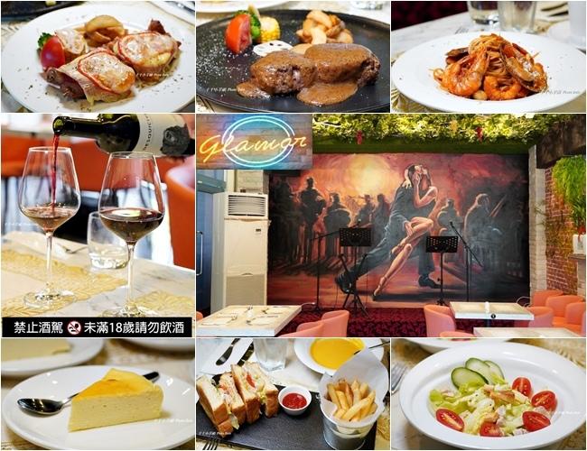 格萊姆餐酒館52.jpg