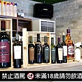 格萊姆餐酒館紅酒6.JPG