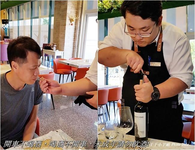 格萊姆餐酒館紅酒2.jpg