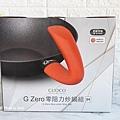 【義大利CUOCO】GZero系列零阻力炒鍋30cm(附蓋)1.JPG