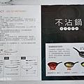【義大利CUOCO】GZero系列零阻力炒鍋30cm(附蓋)4.JPG