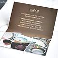 【義大利CUOCO】GZero系列零阻力炒鍋30cm(附蓋)11.JPG