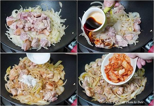 韓式泡菜洋蔥雞6.jpg