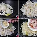 韓式泡菜洋蔥雞5.jpg