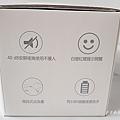 FUWALY自動感應洗手機給皂器6.jpg