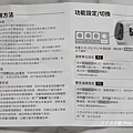 MAIYUN 非接觸式紅外線生活溫度計5.JPG