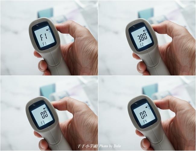 MAIYUN 非接觸式紅外線生活溫度計13.jpg