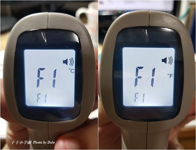 MAIYUN 非接觸式紅外線生活溫度計26.jpg