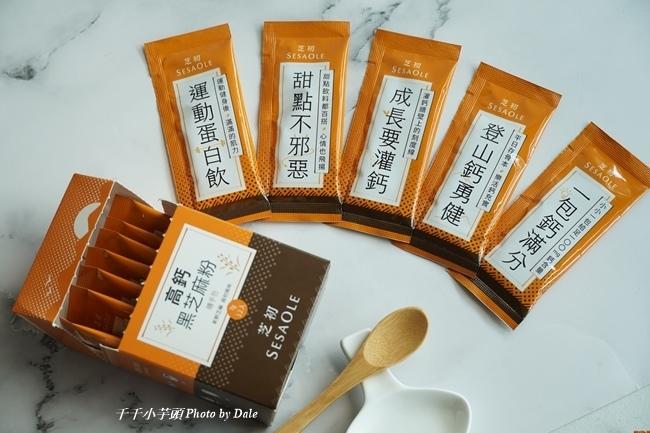 芝初高鈣黑芝麻粉6.JPG