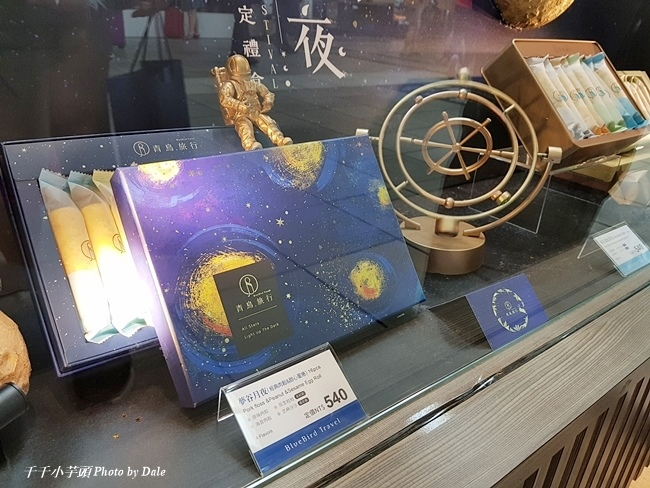 青鳥旅行高鐵店7.jpg