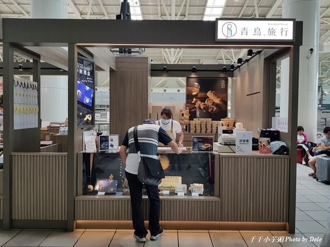 青鳥旅行高鐵店4.jpg