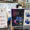 青鳥旅行高鐵店6.jpg