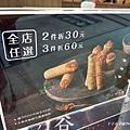 青鳥旅行高鐵店13.jpg