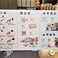青鳥旅行高鐵店12.jpg