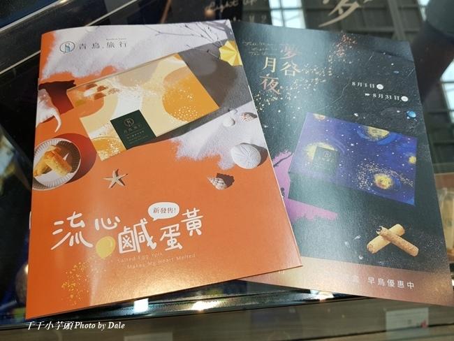 青鳥旅行高鐵店10.jpg