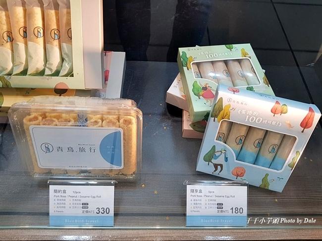 青鳥旅行高鐵店15.jpg