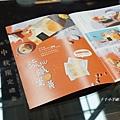 青鳥旅行高鐵店24.JPG