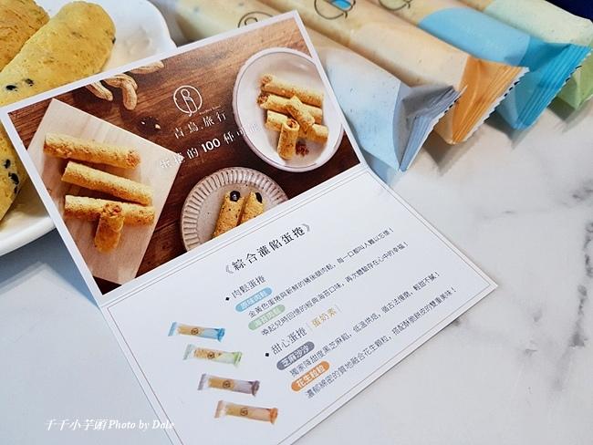 青鳥旅行高鐵店28.jpg