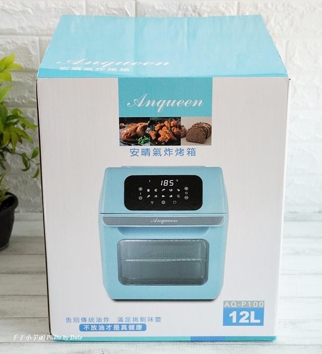 安晴氣炸烤箱1.JPG
