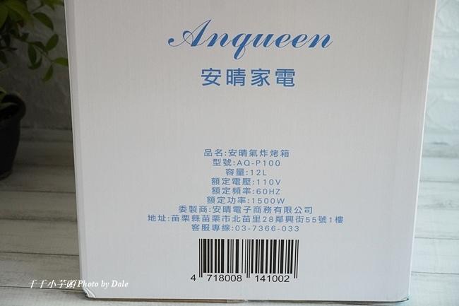 安晴氣炸烤箱2.JPG