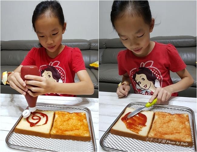 夏威夷pizza2.jpg