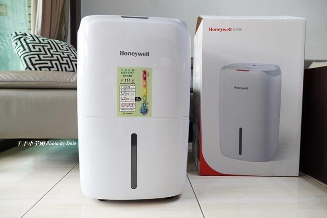 Honeywell節能除濕機5.JPG