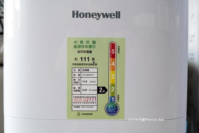 Honeywell節能除濕機7.JPG