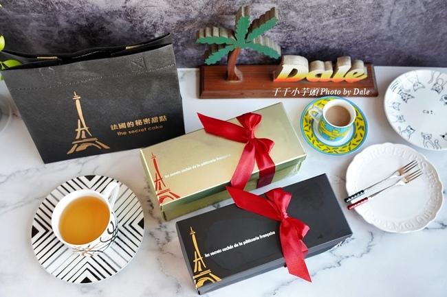 法國的秘密甜點1.JPG
